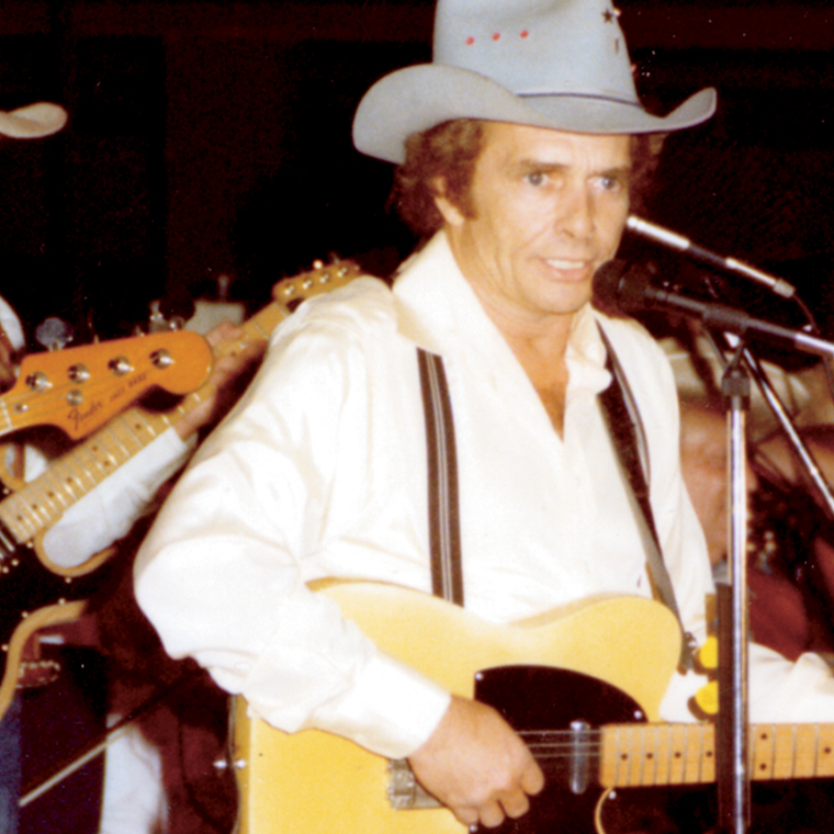 About the World Famous Billy Bob's Texas Honky Tonk in Fort